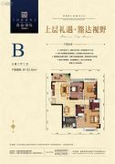尚品国际3室2厅2卫0平方米户型图