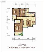 吉源美郡国际城3室2厅2卫110平方米户型图