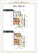 民鑫飞虎林居2室1厅1卫61平方米户型图