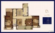 绿地华侨城海珀滨江3室2厅2卫155平方米户型图