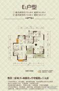 兴茂盛世国际3室2厅2卫115平方米户型图