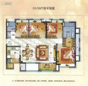 万科华府4室2厅2卫125平方米户型图