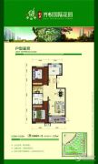 创业・齐悦花园3室2厅1卫137平方米户型图