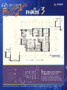 金地扑满花园5室2厅2卫127平方米户型图