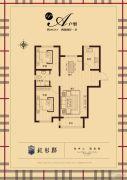 红杉郡2室2厅1卫89平方米户型图