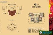 新华城3室2厅2卫0平方米户型图