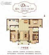 阳光国际城Ⅱ期3室2厅2卫126--128平方米户型图