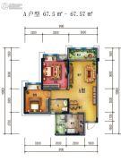 国兴北岸江山2室2厅1卫67平方米户型图