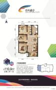 中兴绿谷3室2厅1卫110平方米户型图