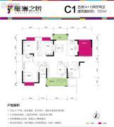 星澜之悦5室2厅2卫137平方米户型图
