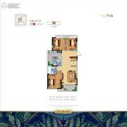 水韵绿城3室2厅2卫119平方米户型图
