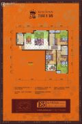 腾业・国王镇3室2厅2卫111平方米户型图