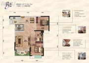富丽金澜湾3室2厅1卫97--99平方米户型图