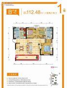 鑫苑芙蓉鑫家3室2厅2卫112平方米户型图