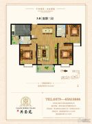 关圣苑3室2厅2卫116平方米户型图