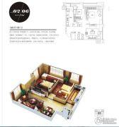 中贸广场2室2厅1卫93平方米户型图