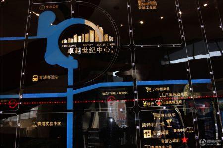 青浦卓越世纪中心