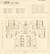 朝南凯旋汇5室2厅3卫0平方米户型图