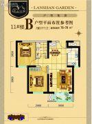 碧水蓝天Ⅱ期蓝山花园2室2厅1卫76--78平方米户型图