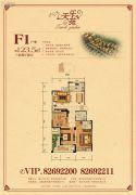 天乐苑二期3室2厅2卫123平方米户型图