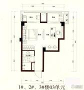 奥体公馆1室1厅1卫40平方米户型图
