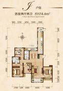 富力城4室2厅2卫174平方米户型图