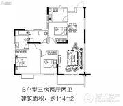 住那里3室2厅2卫0平方米户型图