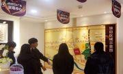 天津滨海万达广场实景图