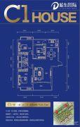 随州城东国际3室2厅2卫128平方米户型图