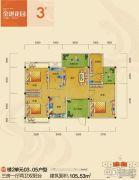 金港花园3室1厅2卫105平方米户型图