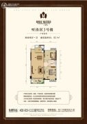 葡萄园・城市花园2室2厅1卫92平方米户型图