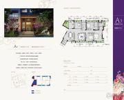 三江国际丽城阅世集3室2厅3卫155平方米户型图