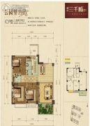 福桂三千城3室2厅2卫102平方米户型图