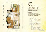 万和・新希望3室2厅1卫115平方米户型图