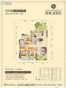 联城新世纪3室2厅1卫110--111平方米户型图