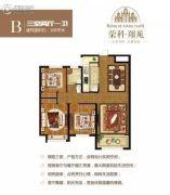 荣科・翔苑3室2厅1卫106平方米户型图