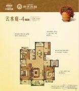 中国铁建・东来尚城3室2厅1卫124平方米户型图