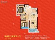 千禧城3室2厅1卫92平方米户型图
