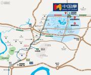 中国摩交通图
