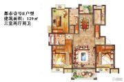 富建都市壹号3室2厅2卫129平方米户型图