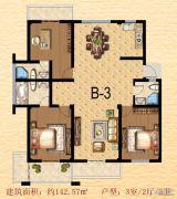 丹丘苑3室2厅3卫142平方米户型图
