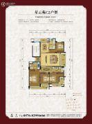 绿城玫瑰园4室2厅2卫205平方米户型图
