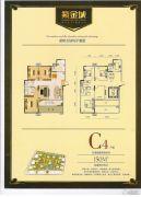紫金城4室2厅2卫150平方米户型图