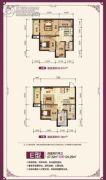 水岸公馆4室2厅2卫124平方米户型图