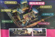 百乐汇广场效果图