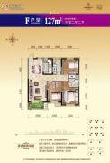中海寰宇天下3室2厅2卫125平方米户型图