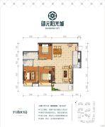 御元阳光城3室2厅2卫103平方米户型图