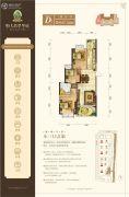 武汉恒大翡翠华庭3室2厅1卫107平方米户型图