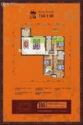 腾业・国王镇3室2厅2卫109平方米户型图