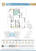 天一居3室2厅3卫188平方米户型图
